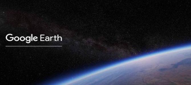 Google Earth – design com foco em 'turismo virtual'